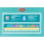 Tender  Υπνόσακος Φθινόπωρο-Άνοιξη 1.0 Tog Midnight –Ροζ  2428-3