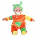 "Lamagik Magic Baby Κούκλα ""Dormilon Orange"""